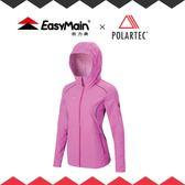 【EasyMain 女 輕巧耐磨快乾夾克風衣《亮紫》】戶外機能外套/防寒/防風外套/夾克/CE17088-60