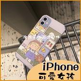 寵物女孩|蘋果12 i12 Pro max i11 Pro max 12 mini 彩色浮雕 小羊皮 軟殼 四角防摔 鏡頭保護 手機殼