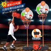 兒童籃球架 兒童戶外運動鐵桿籃球架可升降投籃框家用室內寶寶皮球類男孩玩具jy【八折鉅惠】