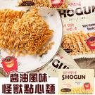 韓國 SHOGUN 醬油怪獸點心麵 (30包/盒裝) 480g 怪獸點心麵 怪獸麵 點心麵 點心脆麵 餅乾 韓國餅乾