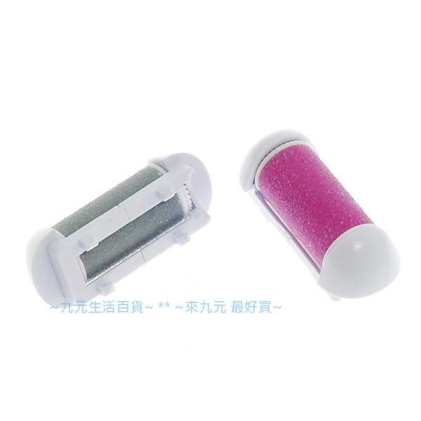 【九元生活百貨】去硬皮機替換滾輪-2入裝 去腳皮機替換頭