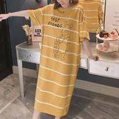 可愛小熊印花黃色配條洋裝-大尺碼 獨具衣格 J2586
