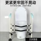 馬桶助力架 老年人坐便器邊扶手衛生間扶手老人坐便器扶手助力架馬桶扶手老人