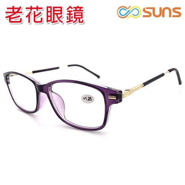 老花眼鏡 超輕盈簡約老花 彈性鏡腳老花 簡約紫框 佩戴舒適 閱讀眼鏡 高硬度耐磨鏡片 配戴不暈眩