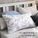 鴻宇 100%精梳純棉枕套1入 多款隨機出貨 台灣製