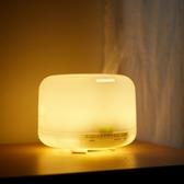 加濕器 家用加濕器超聲波噴霧機大霧量香薰機臥室宿舍加濕機