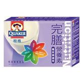 桂格 50鉻完膳營養素禮盒8罐/盒 糖尿病適用 (購潮8)
