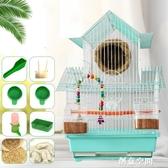 鳥籠虎皮鸚鵡活鳥籠子大號牡丹八哥畫眉別墅金屬玄風鸚鵡籠繁殖籠 NMS創意空間