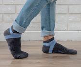(男襪) 抗菌襪 除臭襪 吸濕排汗除臭襪 抗菌機能氣墊短襪 - 灰配藍色【W090-03】Nacaco
