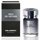 Karl Lagerfeld Bois De Vetiver 紳藍時尚淡香水 50ml
