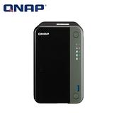 QNAP 威聯通 TS-253D-4G 網路儲存伺服器 [富廉網]