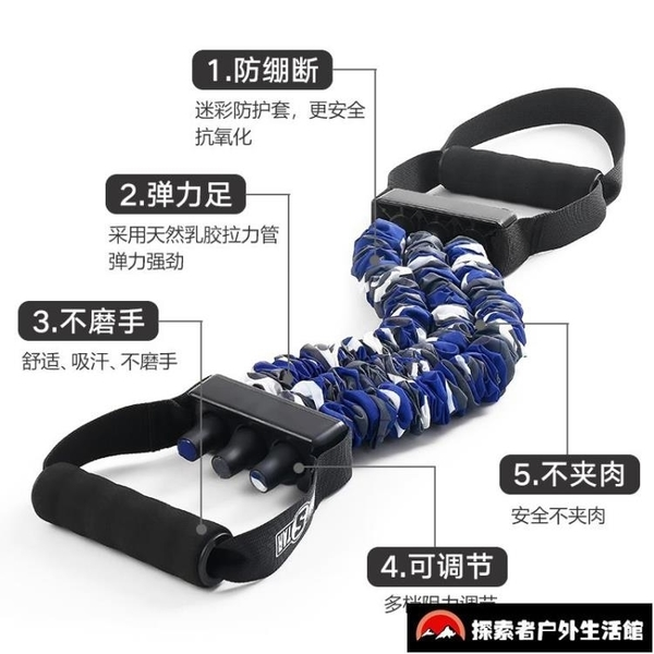 繩家用健身器材拉力器擴胸器男女臂力器彈力【櫻桃菜菜子】