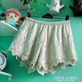 安全褲 寬鬆大碼褲外穿蕾絲安全褲防走光打底短褲保險褲薄款 傾城小鋪