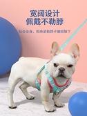 狗狗牽引繩背心式狗繩貓鏈子遛狗胸背帶小中型犬法斗泰迪寵物用品 初色家居馆