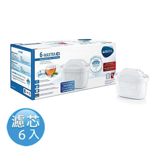 【德國BRITA】BRITA MAXTRA PLUS 濾心6入 濾水壺專用 台灣水質專用 濾芯