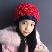女童帽子兒童毛線帽大童絞花貝雷帽韓版潮款女童兔毛球保暖帽子 草莓妞妞