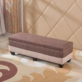 換鞋凳簡約服裝店沙發凳時尚家用床尾儲物凳收納長凳子長條凳實木 週年慶降價