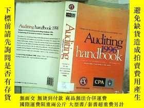 二手書博民逛書店Auditing罕見Handbook 1996 Vol 2 19