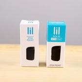 韓國lil一代二代plus 電子菸保護套加熱倉小配件卡槽菸蛋托蓋子
