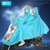 必備電動車雨衣電瓶車成人雙人騎行雨披加大加厚【繁星小鎮】