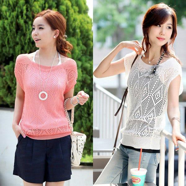 針織衫罩衫【艾美天后】韓版夏季時尚百搭一字領菱形圖鏤空◆針織罩衫