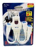 【好市吉居家生活】 朝日電工 C-113 隨意轉1對3插轉接電源線15A 11cm 延長線