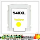 促銷~HP NO.940 / 940XL / C4909AA 黃色相容墨水匣  適用OJ Pro 8000/8500w/8500A/8500A Plus