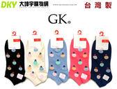GK-2748 台灣製 GK 繽紛熱氣球船形襪-6雙超值組 細針編織 流行襪 造型襪 學生襪 短襪 棉襪