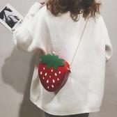 包包女潮韓版鏈條卡通少女ins超火百搭草莓斜背側背包   極有家