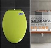 彩色馬桶蓋家用通用老式配件V型U型抽水座便坐便器蓋子加厚廁所板 夢露時尚女裝