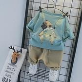男童夏裝套裝2021新款兒童洋氣寶寶可愛短袖兩件中小童夏天衣服潮 幸福第一站