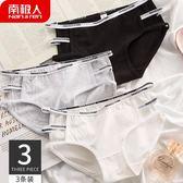 女士內褲女純棉100%棉底襠低腰性感鏤空三角褲系帶日系底褲
