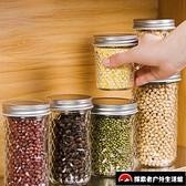 家用儲物罐子收納罐玻璃密封罐廚房透明玻璃瓶【探索者戶外生活館】