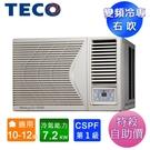 TECO東元10-12坪一級R32變頻冷專右吹窗型冷氣 MW72ICR-HR~自助價