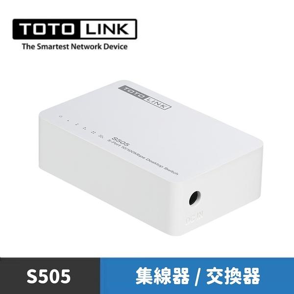 TOTOLINK S505 5埠 家用迷你 有線乙太網路交換器HUB