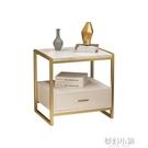 床頭櫃置物架北歐大理石ins輕奢金色簡約現代邊幾臥室收納儲物櫃 ATF夢幻小鎮