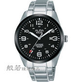 ALBA 城市情人太陽能時尚手錶/黑x銀