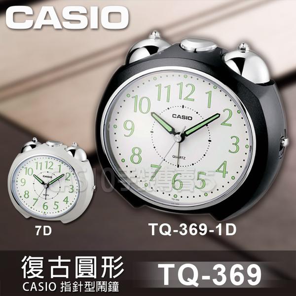 CASIO 手錶專賣店 TQ-369-1DF 圓弧流線 指針型 鬧鐘  黑 重點螢光塗料
