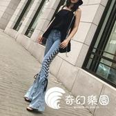 個性開叉系帶微喇牛仔褲女秋季修身喇叭褲垂感個性復古拖地長褲  奇幻樂園