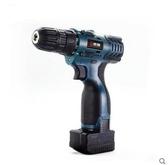食尚玩家 鋰電池電鑽 家用充電手槍鑽12V多功能手電鑽 ST-HSLDA  25V雙速塑盒1電1充 配件
