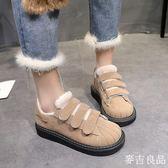 秋冬女鞋子新款韓版百搭學生魔術貼加絨保暖大頭娃娃鞋毛毛鞋