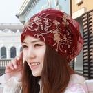 帽子女韓版雙色繡花紗帽四季透氣頭巾帽蕾絲包頭光頭孕婦空調帽