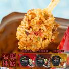韓國 Doori Doori 石鍋拌飯 ...