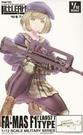 TOMYTEC 1/12 迷你武裝 LA057 FA-MAS F1 突擊步槍 TOYeGO 玩具e哥