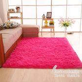 加厚絲毛 簡約現代客廳臥室茶幾飄窗榻榻米床邊地毯   JL970『科炫3C』TW