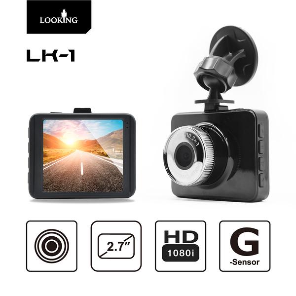 【官方直營】錄得清 LOOKING LK-1 相機式汽車行車記錄器 HD1080i 2.7吋IPS大螢幕 140度大廣角 500萬畫素