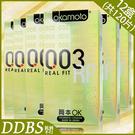 超值組合 (共120片) 日本 OKAMOTO岡本003貼身型極薄保險套 12盒裝/組 衛生套 情趣【DDBS】