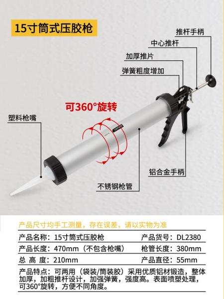 玻璃膠槍通用型打膠神器手動壓膠槍家用自斷膠兩用結構膠膠槍 好樂匯