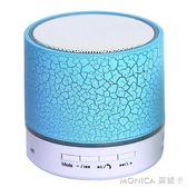 藍牙音響 無線藍牙音箱手機戶外便攜迷你插卡電腦低音 莫妮卡小屋