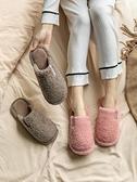 棉拖鞋女家居家用情侶秋冬季室內保暖防滑厚底月子鞋毛毛拖鞋男士 童趣屋  新品